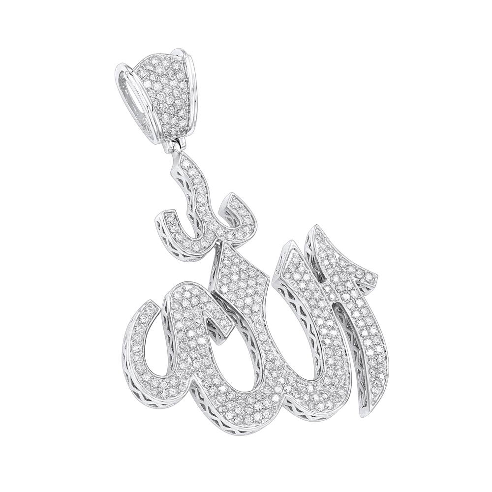 14k Gold Allah Symbol Islamic Diamond Pendant 4ct White Image