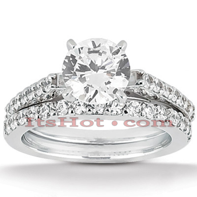 14K Gold Designer Diamond Engagement Ring Set 0.87ct Main Image