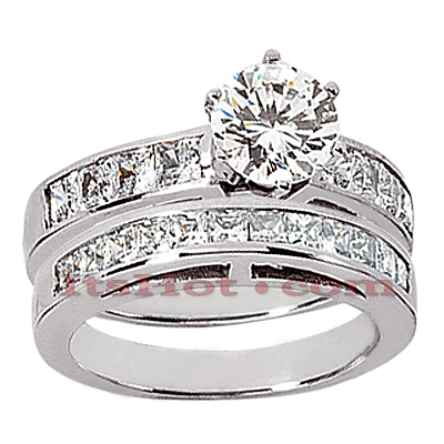 14K Gold Diamond Designer Engagement Ring Set 1.90ct Main Image