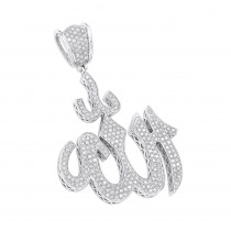 14k Gold Allah Symbol Islamic Diamond Pendant 4ct