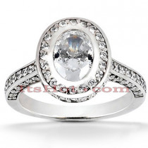 Halo Diamond Platinum Engagement Ring Mounting 1.02ct