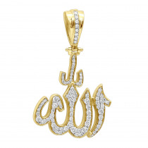 Religious Jewelry Real 14k Gold Arabic Allah Diamond Pendant 1.33ct