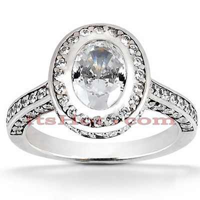 Diamond Platinum Engagement Ring 2.02ct Main Image