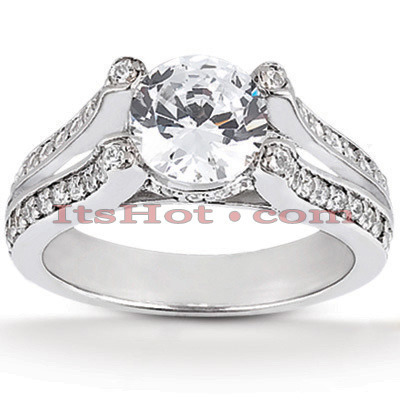 Platinum Diamond Engagement Ring 1.38ct Main Image